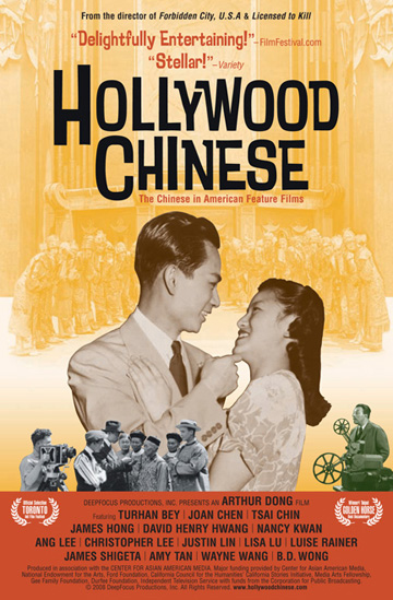 hollywoodchinese-blog21